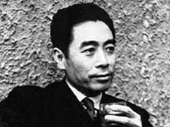 Zhou-Enlai-Tea-mini